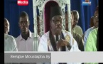 """Affaire Khalifa Sall"" : Ecoutez les conditions de Moustapha Sy"