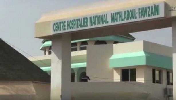 Covid-19 : 4 personnes contaminées par la pharmacienne-biologiste de l'hôpital Matlaboul Fawzeyni
