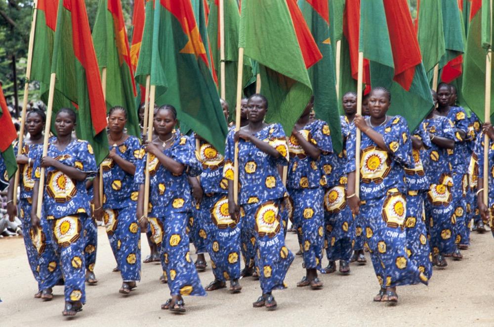 Commémoration du second anniversaire de la révolution à Ouagadougou, le 4 août 1985.