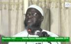 Audio : La coordination des musulmans du Sénégal célèbre la fête de l'Aïd ce dimanche 25 juin